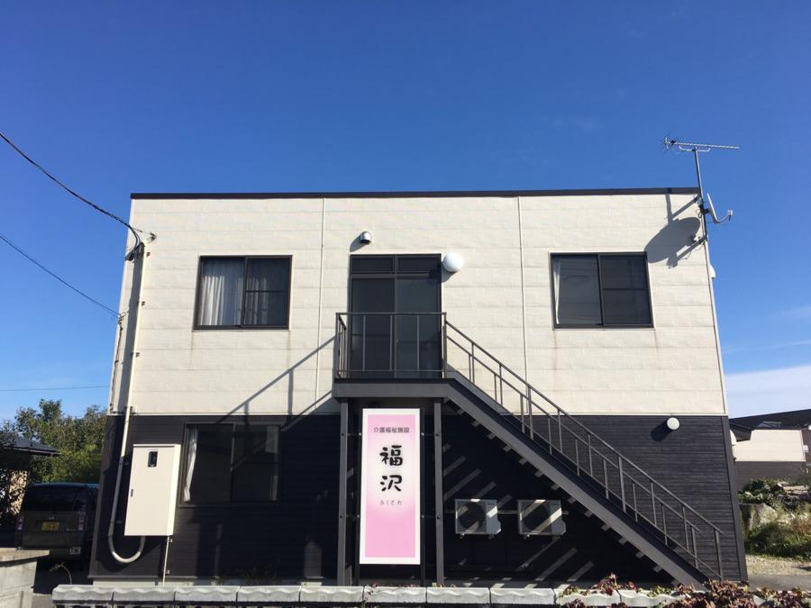 シニアホーム福沢の画像