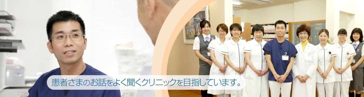 吉岡医院の画像