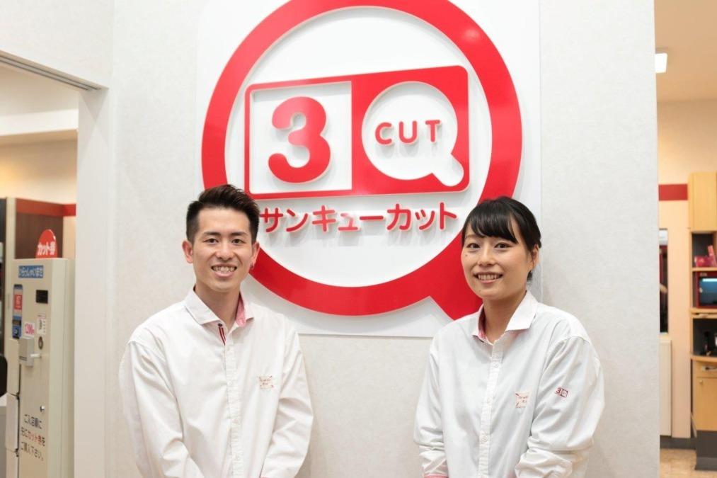 サンキューカット那珂川店(理容師の求人)の写真:
