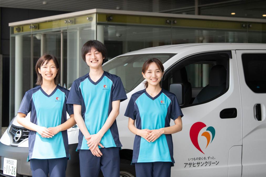 アサヒサンクリーン株式会社立川事業所の画像