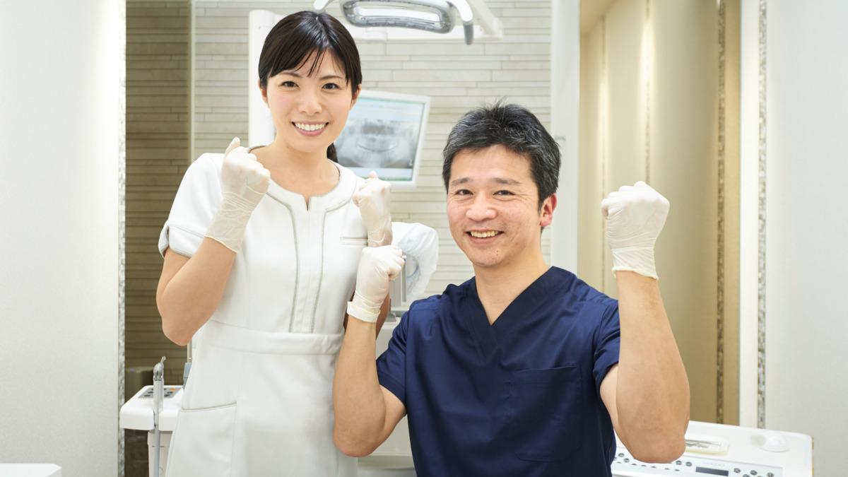 医療法人社団アットグループ 井土ヶ谷@歯科の画像