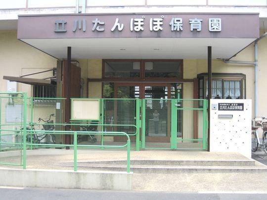 立川たんぽぽ保育園の画像