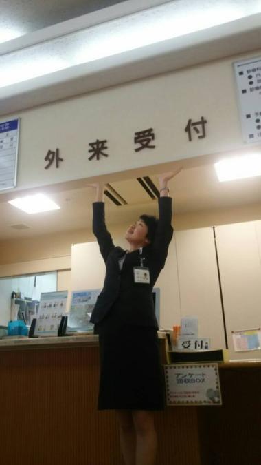 山崎病院(医療事務/受付の求人)の写真: