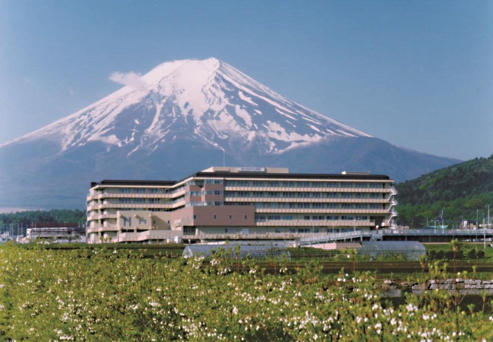 富士吉田市立病院の画像