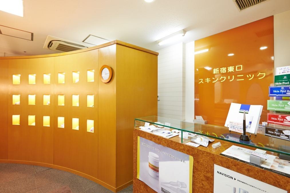 新宿東口スキンクリニックの画像