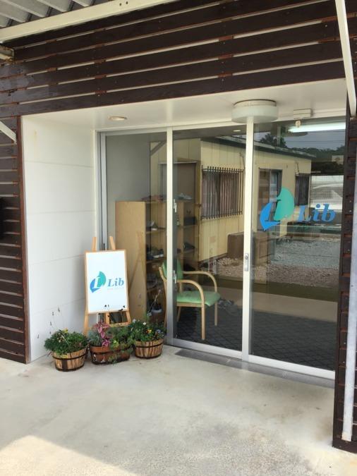 居宅介護支援事業所LIBの画像