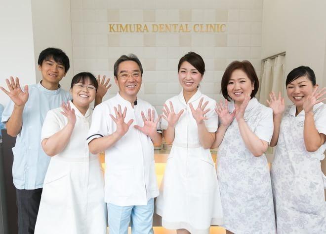 安芸津歯科医院の画像