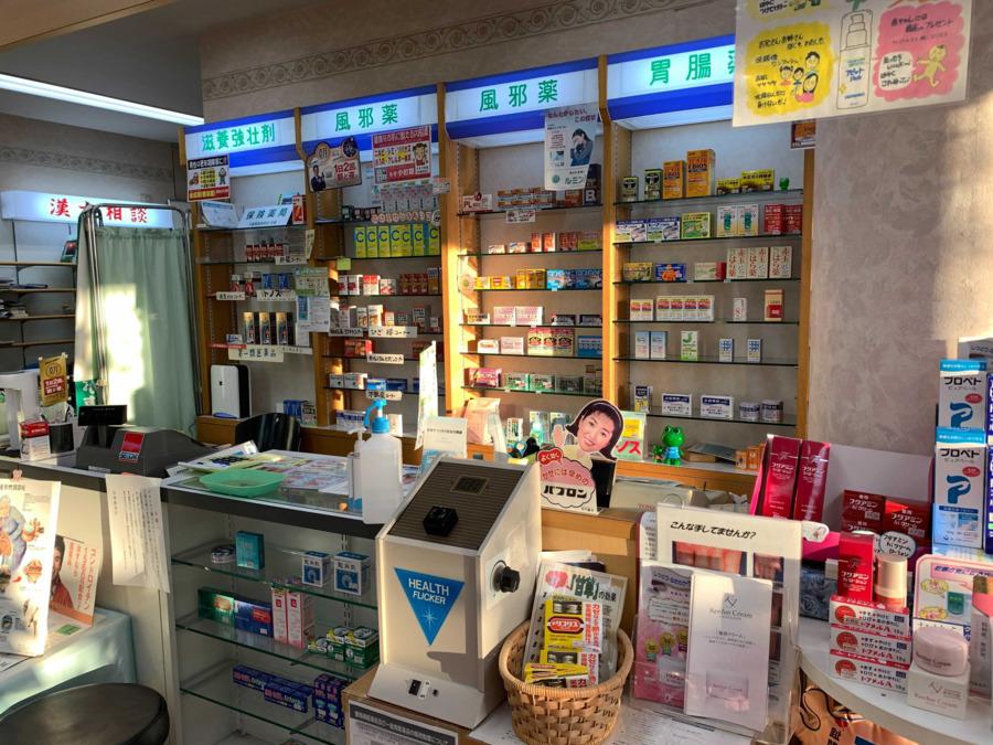 松屋薬局の画像