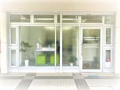 王子神谷訪問看護ステーションの画像