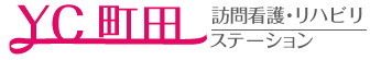 YC町田訪問看護リハビリステーションの画像