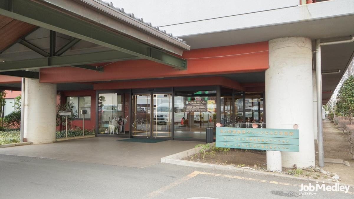 グリーンヒルズ居宅介護支援事業所の画像
