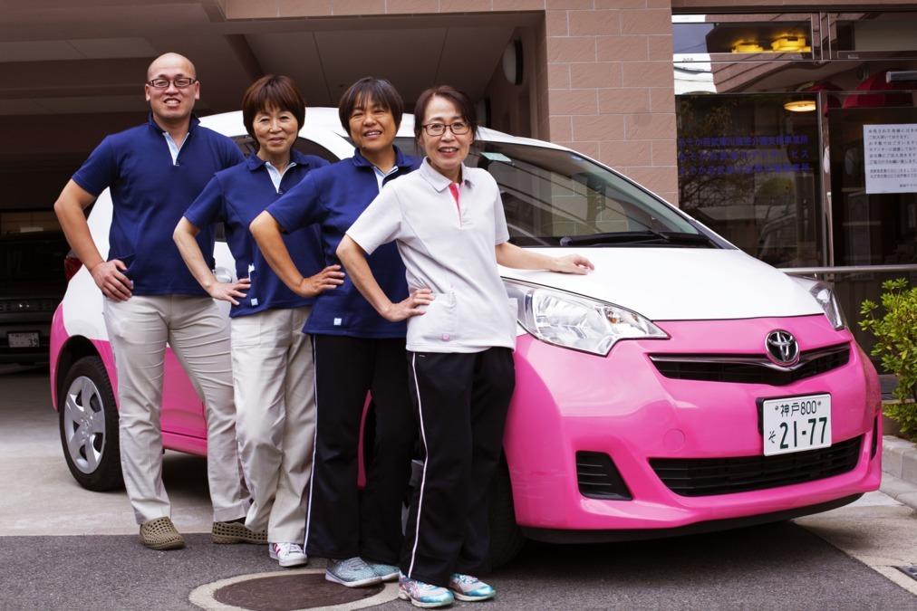 あそか苑武庫川訪問介護事業所の画像