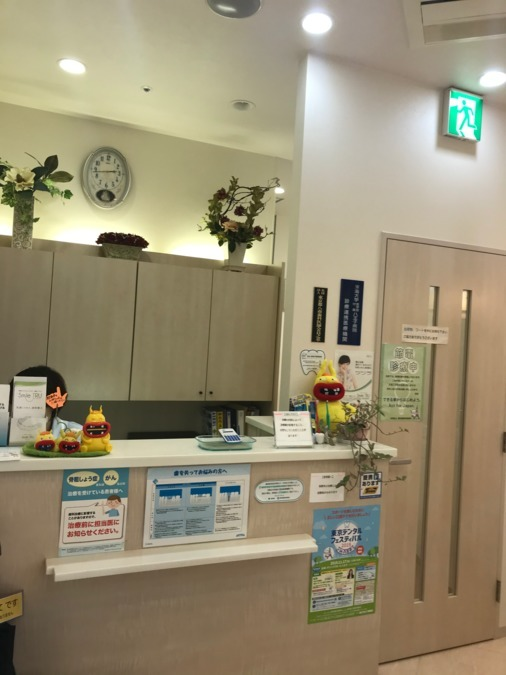 宿澤歯科医院の画像