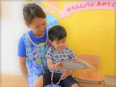 ミルキーホーム 西東京市 院内保育室 キッズルームたいよう