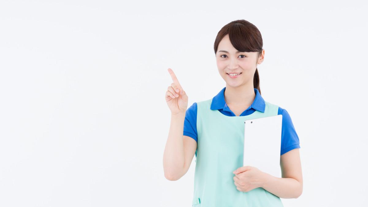 松峰苑居宅介護支援事業所の画像