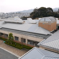 高齢者総合ケアセンターかすがの郷の画像