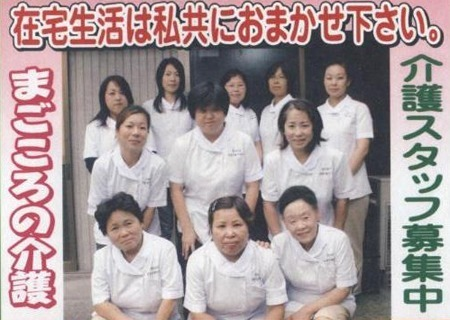 あけぼの在宅介護サービスの画像