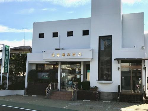誠寿歯科医院の画像