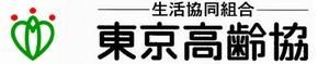 東京高齢協・葛飾の画像