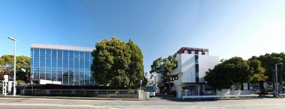赤枝病院の画像