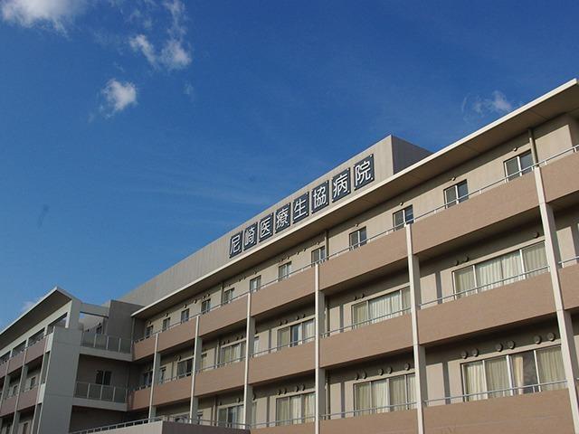 尼崎生協病院の画像