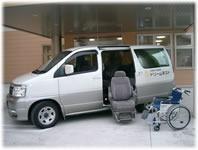 高齢者介護施設ドリーム・ネストの画像