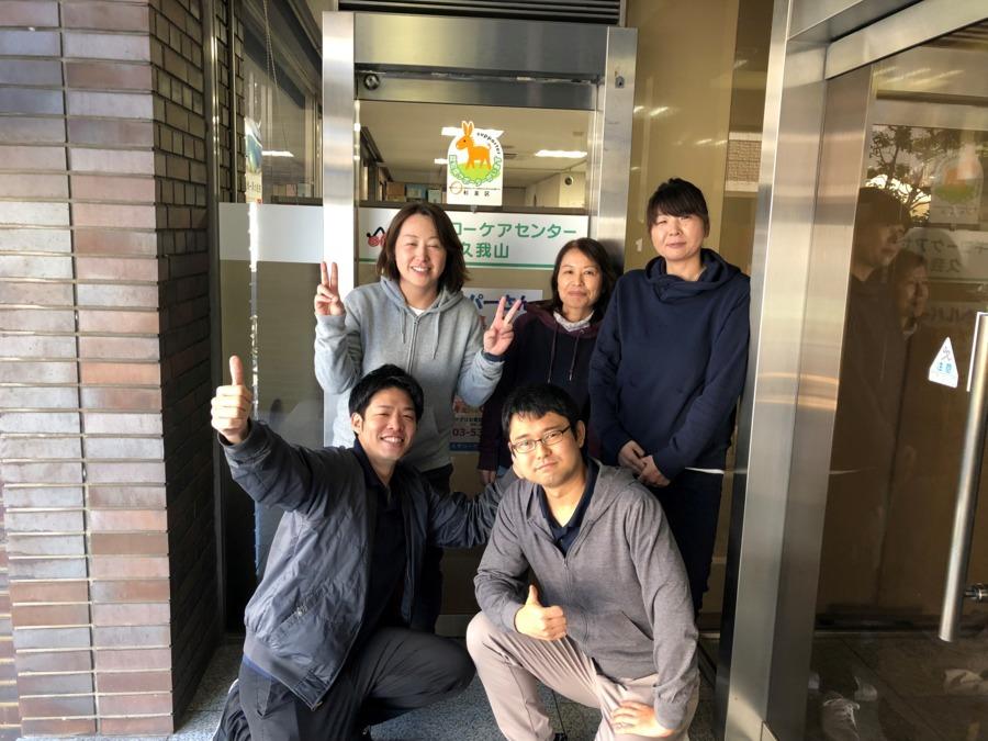 スギコーケアセンター久我山の画像