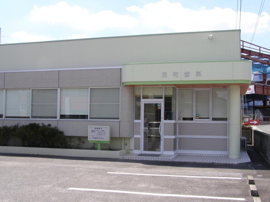 元町歯科(歯科衛生士の求人)の写真1枚目: