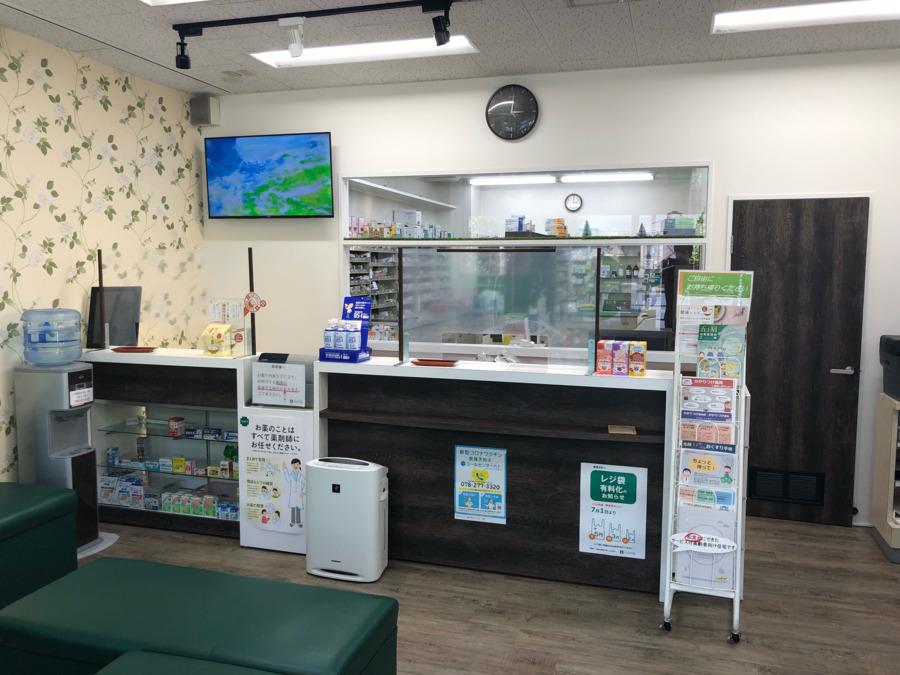 テンヤクドー薬局 北鈴店の画像