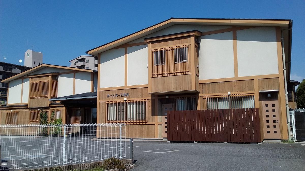 有料老人ホームあっとほーむ東郷【住宅型有料老人ホーム】の画像