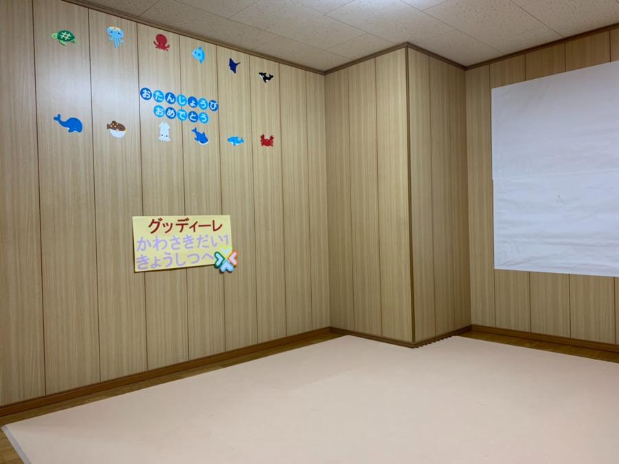 グッディーレ川崎第1教室の画像