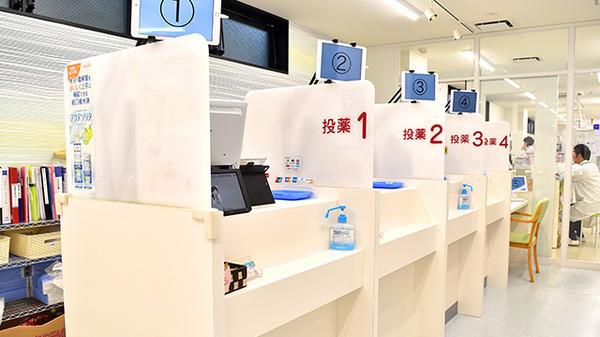 I&H株式会社 阪神調剤薬局 港南台医療モール店の画像