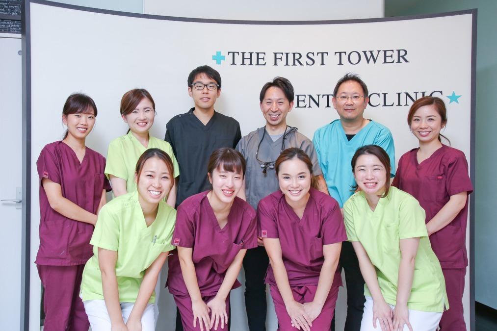 ファーストタワー歯科クリニック(歯科衛生士の求人)の写真:「明るく楽しく真剣に」がモットーです!