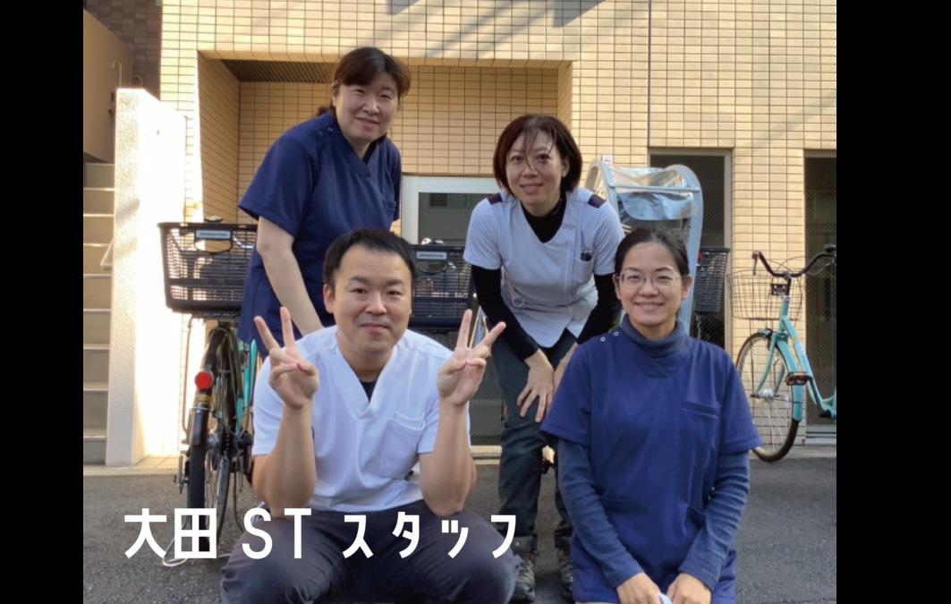 仁済訪問看護ステーション品川 大田サテライトの画像