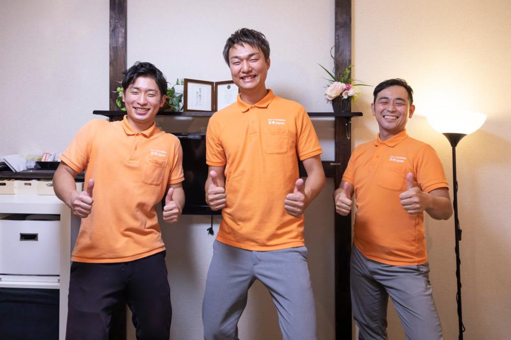 在宅ケア特化型鍼灸院 百寿japanの画像