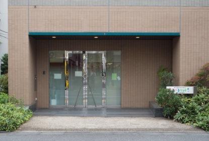 ほっぺるランド早稲田鶴巻町の画像