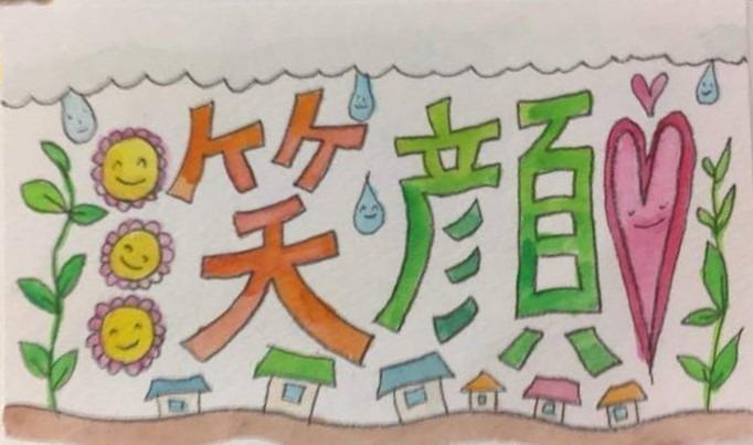 さくら訪問看護ステーション瀬田の画像