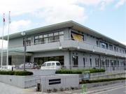 茨木市立沢池老人デイサービスセンターの画像