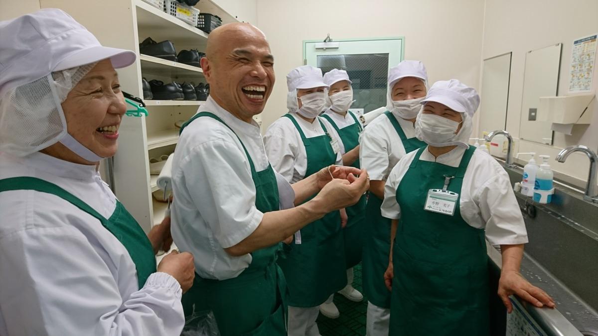 株式会社塩梅 伏見岡本病院内の厨房の画像