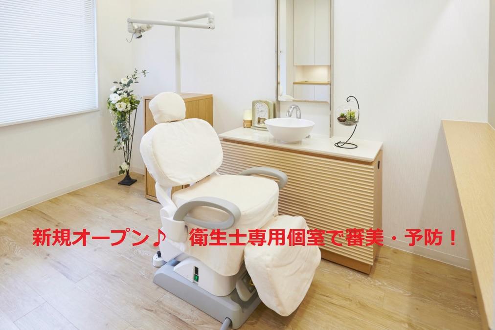 オザキ歯科クリニックの画像