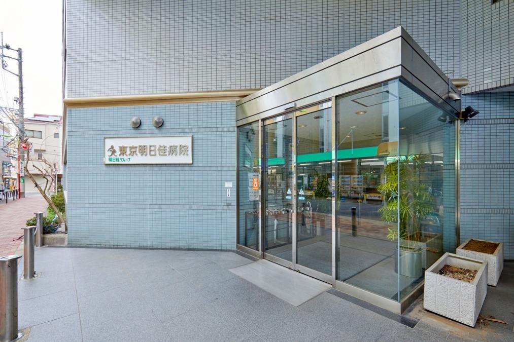 東京明日佳病院の画像