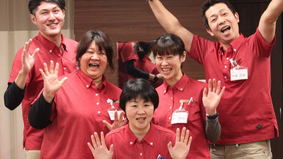 リハビリテーション颯札幌桑園の画像