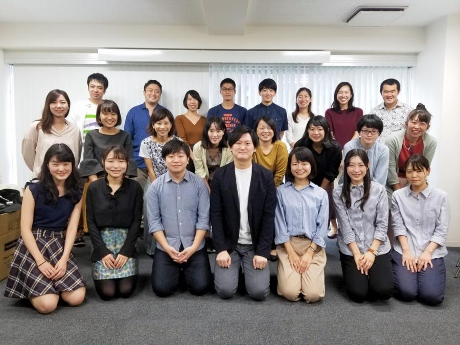 特定非営利活動法人 Learning for Allの児童指導員求人情報- 東京都 ...