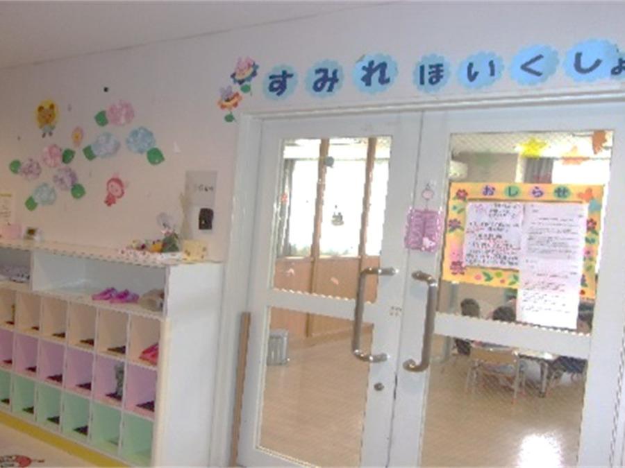 滋賀病院すみれ保育所の画像