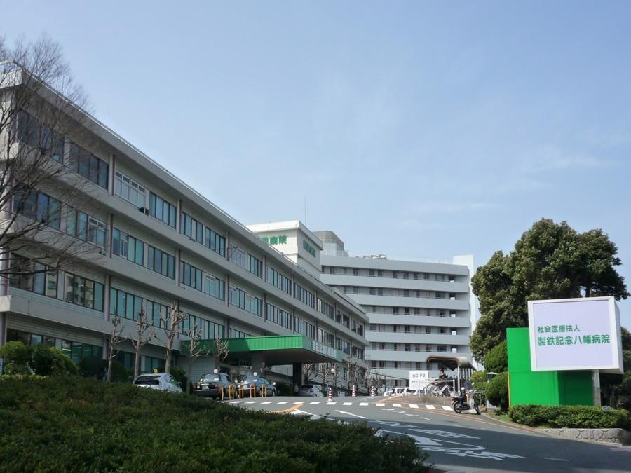 製鉄記念八幡病院の画像