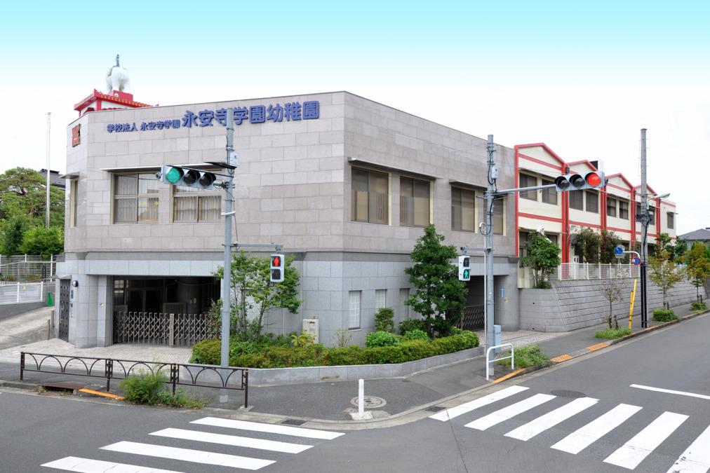 永安寺学園幼稚園(幼稚園教諭の求人)の写真: