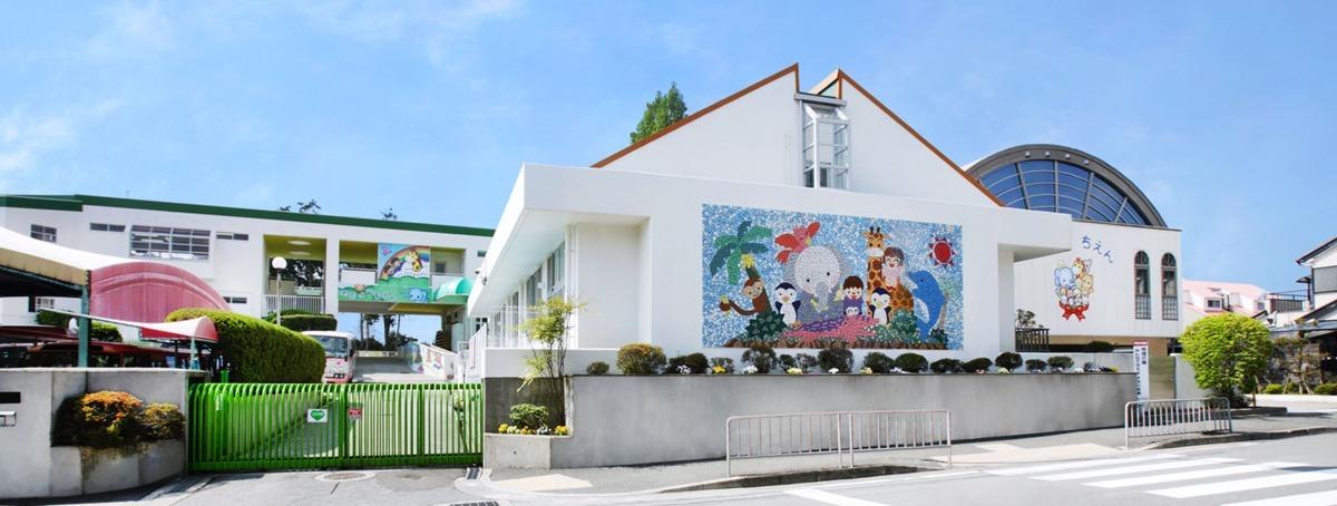 粟生幼稚園の画像