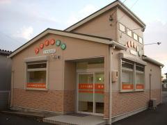 スマイル薬局ごうなか店の画像