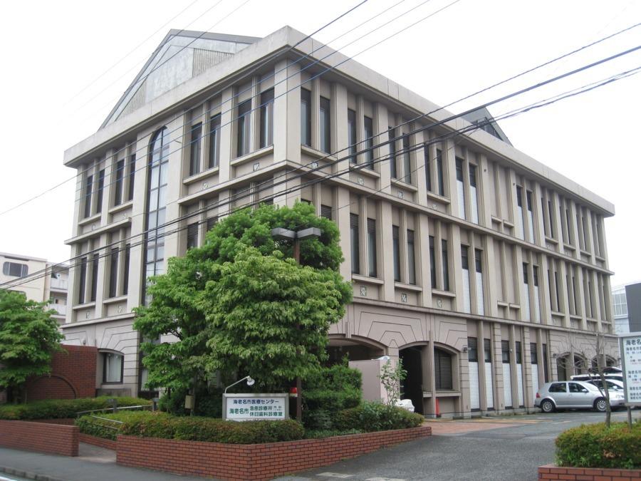 海老名市医師会訪問看護ステーションの画像