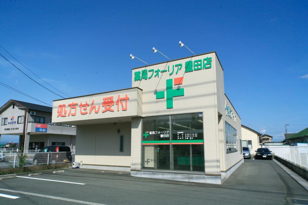 フォーリア豊田店の画像